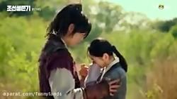 دانلود قسمت اول سریال کره ای بقای چوسان قسمت اول سریال کره ای Joseon Survival