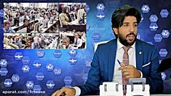 امید دانا افشای فایل صوتی، تلاش مجاهدین برای ترور قاسم سلیمانی با تخلیه اطلاعاتی