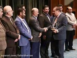مراسم تجلیل از مدیران تولید کننده برتر کشور آذر ماه 1398- بخش دوم