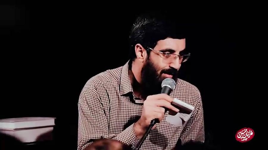 با چشمهای خیسم ، نامه مینویسم سلام عشقم ، سلام عمرم | سیدرضا نریمانی