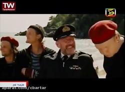 فیلم سینمایی جزیره نیم با دوبله فارسی