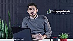 علیرضا مویدی گوینده، مجری، دوبلور و مدیر دوبلاژ در رویداد dmday3