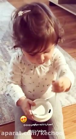 اعصاب نداره هااا || ویدیوهای کوچولوی دوست داشتنی را  در کانال ببینید