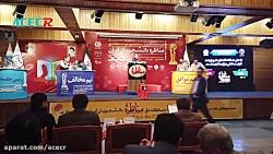 مراسم اختتامیه هشتمین دوره مسابقات ملی مناظره دانشجویان ایران