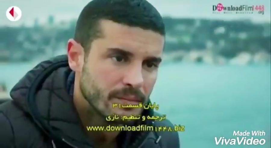 میکس عاشقانه غمگین وضعیت پیچیده ما میکس غمگین ترکی کلیپ غمگین عاشقانه