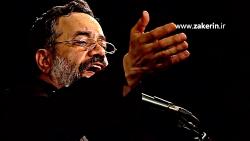 مداحی حاج محمود کریمی به نام شکسته قلب محراب
