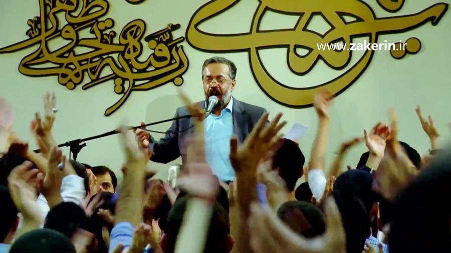 مداحی حاج محمود کریمی به نام کلید جنت الاعلا امیر عالم بالا