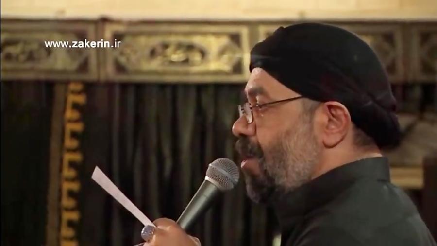 مداحی حاج محمود کریمی به نام ماه شب تار زینب سالار زینب