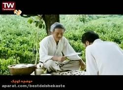 فیلم کرهای حوضچه کوچک دوبله فارسی