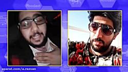 امید دانا - عشق بحرینی ها برای پیوستن به ایران