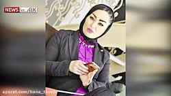کلیپ درگیری لفظی شدید شقایق دلشاد و مجری رادیو تهران