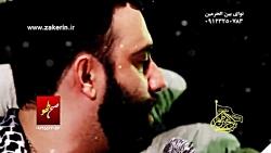 مداحی جواد مقدم به نام توی دستاش قلب عاشق گرم تپیدن