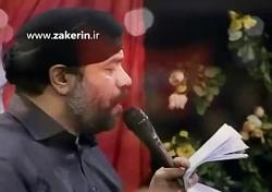 مداحی حاج محمود کریمی به نام می زنم به قلب میدون تیغ تیز مجتبایم