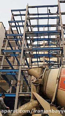 مجری سقف عرشه فولادی میگون 09121505650