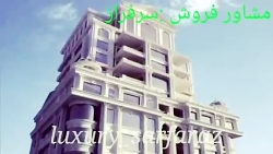 گرانترین خانه و پنت هاوس ایران در تهران