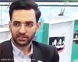 توضیحات آذری جهرمی در رابطه با قطع اینترنت