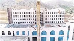هتل پنج ستاره رز شیراز