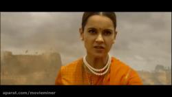 فیلم هندی مانیکارنیکا: ملکه جانسی 2019 (دوبله فارسی)