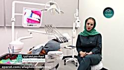 بلیچینگ دندان (سفید کردن دندان)