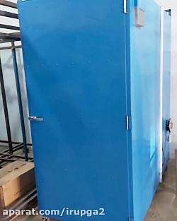 دستگاه خشک کن میوه و سبزی ، 09198843096 ------------ 04432240912