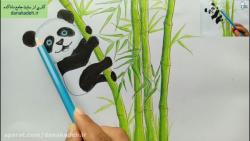 آموزش نقاشی یک پاندا بالای درخت