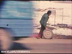 فیلم کوتاه استاد عباس کیارستمی - راه حل یک - 1357