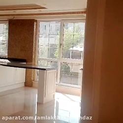 فروش آپارتمان فرشته 280  متر شیک (متین) املاک چشم انداز