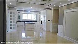 فروش آپارتمان فرشته 380  متر لاکچری (متین) املاک چشم انداز
