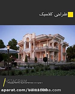 ویلا 1000 - طراحی و ساخت بهترین ویلا در سرتاسر ایران