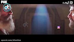 معرفت عشق...اولین ویدیو از فیلم مست عشق ساخته حسن فتحی با زیرنویس فارسی