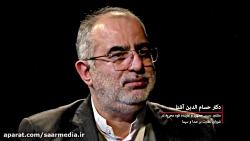 الزامات مستندسازی درباره تاریخ معاصر جمهوری اسلامی ایران
