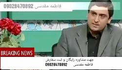 برای اولین بار در ایران پیسی یا ویتیلیگو درمان شد.