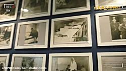 مرور تاریخ علم روانپزشکی در بیمارستان روزبه