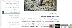 عکس نوشته به مناسب سالروز زلزله بم و عکس زلزله بم و عکس پروفایل زلزله بم 5 دی