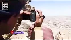 روایتی تصویری از تلاش یمنیها برای به خاک مالیدن مزدوران سعودی