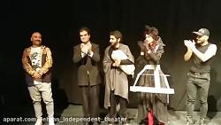 #مهدی_کوشکی کارگردان نمایش #ولپن از اجرای هفته ی آخر نمایش می گوید.