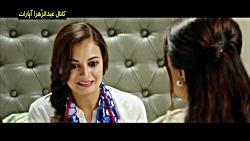 سکانس سانسور شده فیلم سینمایی سلام بمبئی