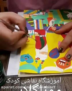 کلاس نقاشی کودک در سعادت اباد،شهرک غرب،کلاس نقاشی غرب تهران مونا گلابی