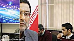 تیزر نشست علمی شبکه ملی اطلاعات و اینترنت در پژوهشگاه فرهنگ و اندیشه اسلامی
