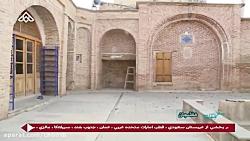 مسجد خلجا