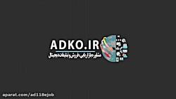ad118ejob