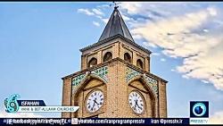 کلیسای وانک اصفهان،مهم ترین کلیسای جلفای نو و مرکز خليفه گری