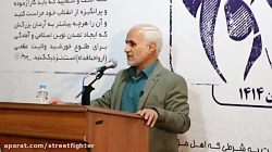 استاد حسن عباسی - گرامیداشت حماسه ۹ دی (8 دی 98)