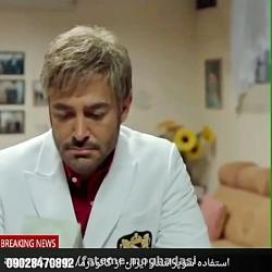 استفاده روزانه سوپراستار ایران از قهوه های گانودرما