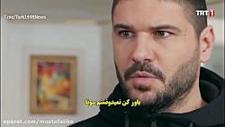 سریال ترکی قهرمان قسمت 14 -Sampiyon-زیرنویس فارسی