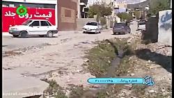 دراستان - مشکلات خیابانهای گلدان 3 و4