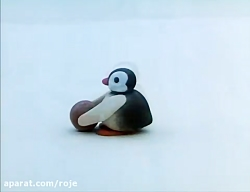 انیمیشن سریالی Pingu پینگو :: قسمت 44 ::