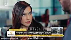 سریال سیب ممنوعه قسمت 81 - دوبله فارسی