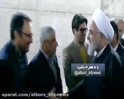 افتتاح مترو گلشهر - شهر جدید هشتگرد