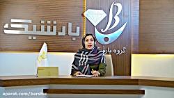 اخبار گروه بارشیک(مکان جدید گلفروشی پریناز)